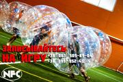 Бампербол в Харькове