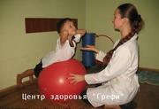 ЛФК для детей в Запорожье.