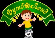 Футболенд футбол для детей