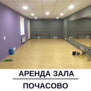 Сдается зал, на м.Льва Толстого!ул.Льва Толсого, 17-б